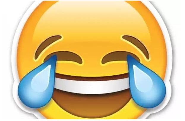 大呲牙笑脸表情包分享展示
